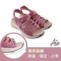 【A.S.O 阿瘦集團】機能休閒 輕穩健康鞋牛皮網格休閒涼鞋(桃粉色)