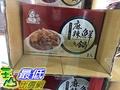 [需低溫宅配 無法超取] COSCO SHIWEIGUAN SPICY HOT POT 十味觀麻辣鮮鍋 1公斤X2包 _C112790