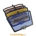 佳友嘉特賣場雅馬哈XMAX300 XMAX250摩托車改裝水箱保護網水箱散熱器保護罩