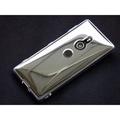 馬可商店 全新RASTA BANANA Xperia XZ2 Hybrid Case 混合透明殼 澄澈黑