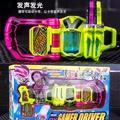DX假面騎士EX-AID玩家驅動器變身腰帶Gamer Driver卡帶cos道具
