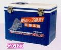 12.5L 釣魚休閒專用冰箱 (附魚餌盒) (5.5折)