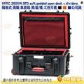 義大利 HPRC 2600W SFD soft padded open deck + dividers 隔板式 兩輪 氣密箱 黑/藍/橘 公司貨 收納 防水 防撞