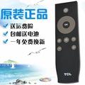 Original TCL 4 K Liquid Crystal TV Remote Control L50E5800A-UD L55E5800A-UD