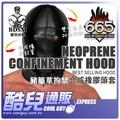 美國 665 豬籠草拘禁合成橡膠頭套 NEOPRENE CONFINEMENT HOOD 雙重面罩式設計 讓主人決定你的重見天日 美國製造