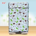Rong Xiang Washing Machine Cover Bathroom Tarp Anti-Penetration Panasonic Haier Washing Machine with Waterproof Cover