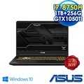 【領券再折1000】ASUS華碩 TUF Gaming  FX705GE-0051A8750H 17吋魂動金  i7-8750H /8G/1TB&8G+ 256G SSD PCIE/GTX 1050Ti 4G