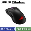 華碩 ASUS ROG Gladius II Wireless RGB電競滑鼠 【送ASUS Edge COD電競滑鼠墊】