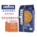 拉瓦薩LAVAZZA 咖啡豆100%阿拉比卡 意大利PIENAROMA藍標送黃糖包