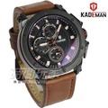 KADEMAN卡德蔓 齒輪造型 真三眼粗曠型男手錶 咖啡 皮革男錶 防水手錶 K116G黑咖