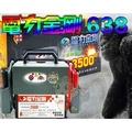 ☼ 苙翔電池 ►(救援電池 IL638) 汽機車道路救援 電力公司 哇電 12V移動備用電源 露營電池 附充電器