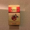 虧本出清 ,買太多盒了,11月剛從韓國帶回,韓國益肝寶 。三星集團出品