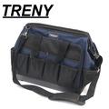 TRENY 塑膠底工具袋  (工具箱 工具袋 收納袋)
