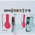 HD086耳罩耳機