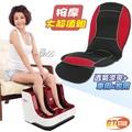 【GTSTAR】背部循環腿部超值組-美腿機+按摩椅墊