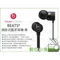 數位小兔【BeatsX 頸掛式藍牙耳機 黑】耳塞式 磁石 運動耳機 免持聽筒 正品 原廠 公司貨