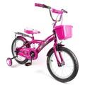 EMC-16吋王牌兒童腳踏車/越野車/自行車(附前籃、後貨架)- 台灣製-全新公司貨-特價