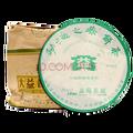 大益普洱茶勐海之春生茶2006年 7饼整提装