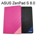 【Xmart】磨砂側掀皮套 ASUS ZenPad S 8.0 Z580CA 平板