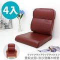 坐墊 椅墊 木椅墊 《4入-雲紋皮面L型沙發實木椅墊》-台客嚴選