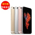 福利品_iPhone 6S Plus 32GB - 2018版-九成新