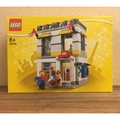 LEGO 40305 樂高商店