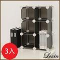 Loxin【SL1089】5.8吋ikloo迷你桌上6格收納櫃3入 創意組合收納櫃 兒童鞋櫃 桌上收納盒
