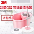 3M Scotch-Brite Mop Rotating-Free Hand Wash Wet And Dry Dual Purpose Mop the Floor Mop Bucket Spin-dry Lazy Automatic Household Mop