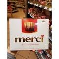(現貨)【Elizain🇩🇪德國代購】merci 綜合巧克力/黑巧克力 盒裝250g