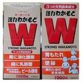 現貨 免運 日本購回 WAKAMOTO 若元 日本製 made in japan 玻璃 空瓶