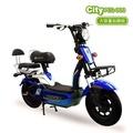 【向銓環保電動車】City電動自行車PEG-009