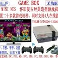 樹莓派128G版14000款遊戲新樹莓派復古遊戲機 3B盒子派