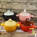 ★堯峰陶瓷★廚房系列 韓國品牌 12點萌廚小鮮鍋  砂鍋 滷味鍋 燉鍋(1~2人用)