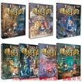 超值新品新上市正版查理里的九世 漫畫書版墨多多謎境冒險系列全套7冊  9-12-15歲中小學生課外閱讀 進級版一二三套2