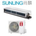 尚麟SUNLING 禾聯 變頻 單冷 吊隱式一對一冷氣 HFC-NP100_HO-NP100 13~15坪適 3.5噸