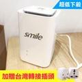 HUAWEI華為-E5180s-22 4G家用數據卡分享器 網路分享器(加贈轉接插頭)