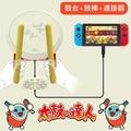 現貨 Switch【太鼓達人】專用太鼓 太鼓之達人 任天堂 Nintendo Switch HOR 全新