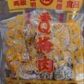 東興香Q梅肉。500克