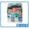 【電子超商】PX 大通 標準乙太網HDMI線15米 HD-15MM
