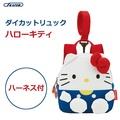 【真愛日本】 17071800067 立體造型拉鍊後背包-KT白 三麗鷗 kitty 凱蒂貓 兒童書包 包包