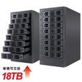 【伽利略】USB3.0 8層抽取式硬碟外接盒(35D-U38)
