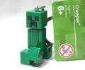 LEGO當個創世神定速運送器鍵環 amax