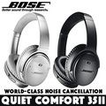 BOSE QuietComfort 35 II Bluetooth Wireless Earphone / QC35 II / Support iOS and Android