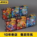 樂高積木LEGO 超級英雄76068 76069 76070 76071 76072 76073玩具