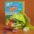 👍現貨👍 飢餓的恐龍/眼明手快咬人恐龍/DINO/益智桌遊/恐龍嘴裡偷東西小心被咬到/限時/刺激