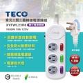 【TECO 東元】三開三插電源延長線1.8M(XYFWL23R6)