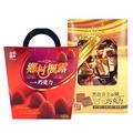 (免運)楓露巧克力+黃金礦巧克力禮盒[MS19082897]健康本味