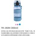 太和工房 負離子元素 350ml 水藍色水壺 全新現貨