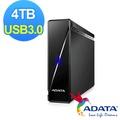 【ADATA威剛】USB3.0 3.5吋 外接硬碟(HM900)