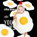 寶寶造型服~荷包蛋寶寶拍照服☆║團拍║攝影║嬰兒寫真║☆